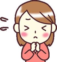 f:id:konkatsu-shiryou:20170811153549p:plain