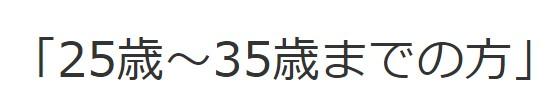 f:id:konkatsu011:20160915115716j:plain
