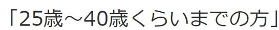 f:id:konkatsu011:20160915115739j:plain
