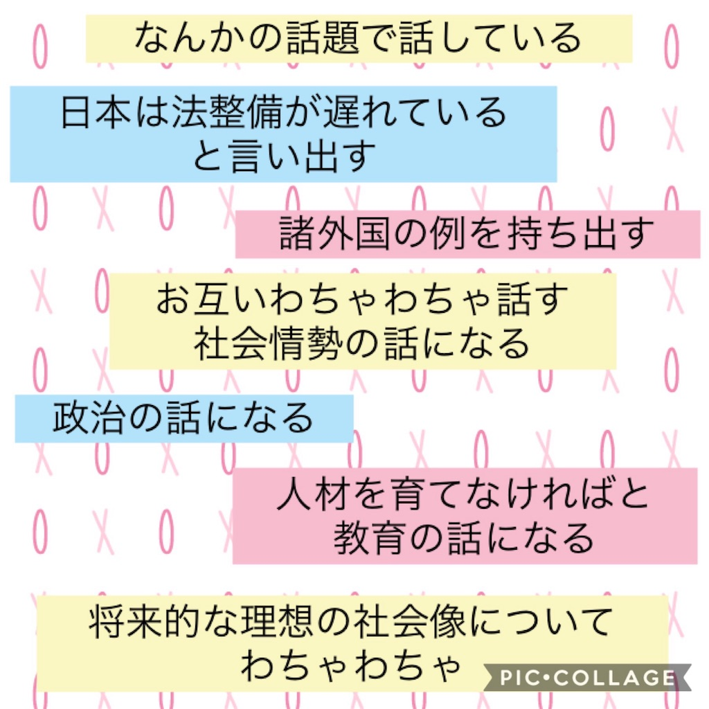 f:id:konkatsu50:20190719155521j:image