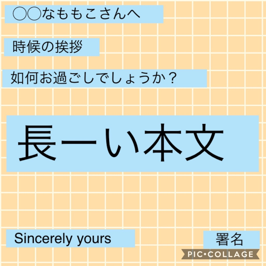f:id:konkatsu50:20190801101041j:image