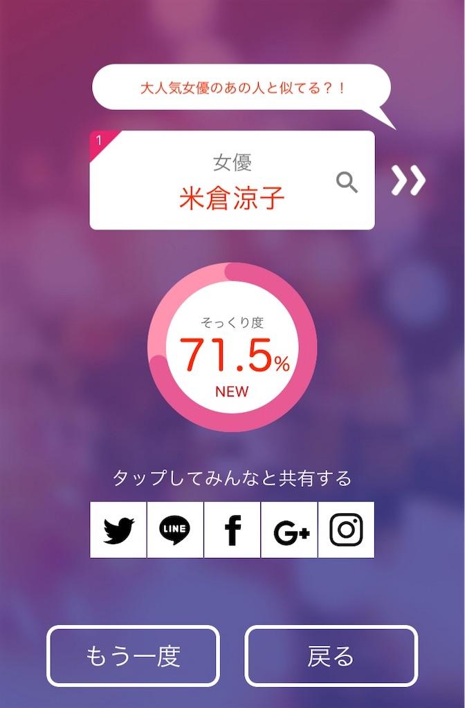 f:id:konkatsu50:20191010214743j:image