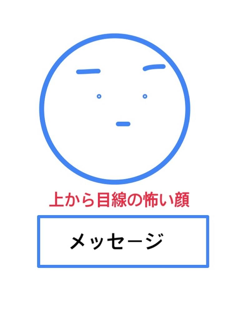 f:id:konkatsu50:20191015122239j:image