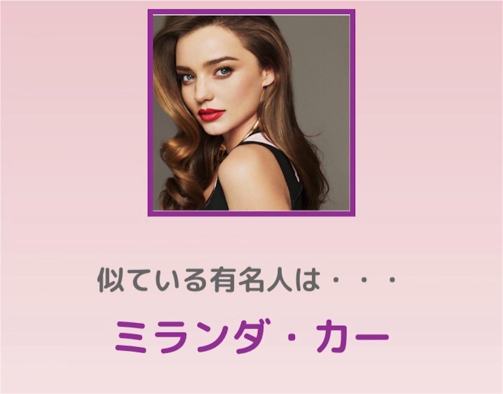 f:id:konkatsu50:20191019111636j:image