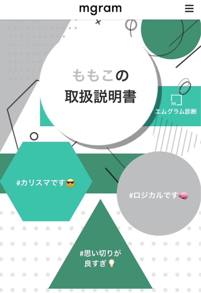 f:id:konkatsu50:20191110001617j:image