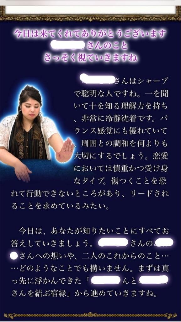 f:id:konkatsu50:20191230211115j:image