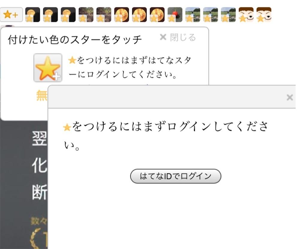 f:id:konkatsu50:20200212115840j:image