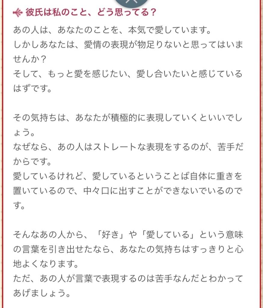 f:id:konkatsu50:20200218202623j:image