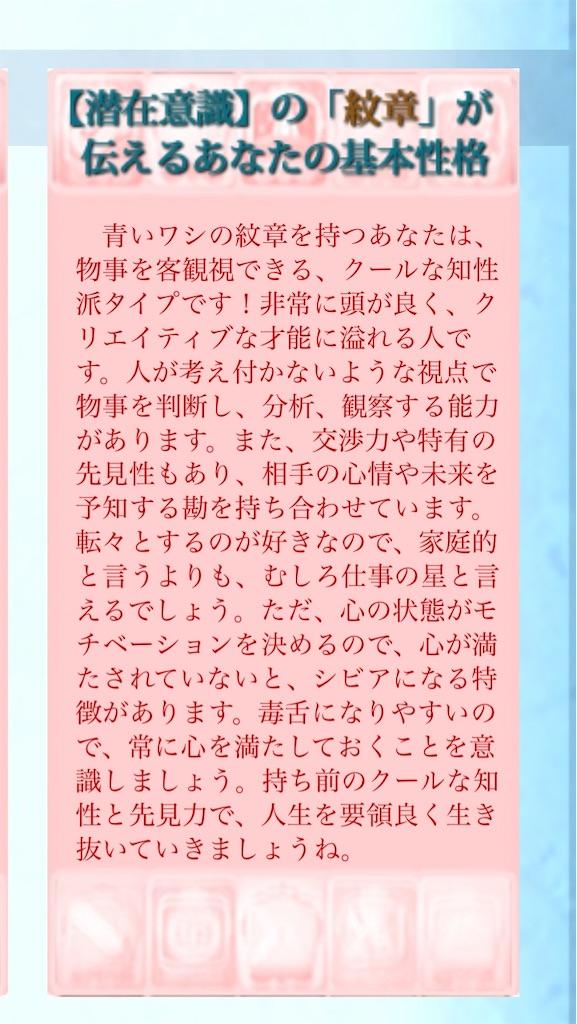 f:id:konkatsu50:20200226133422j:image