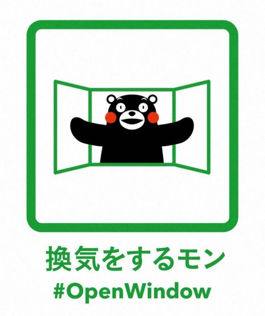 f:id:konkatsu50:20200415214147j:image