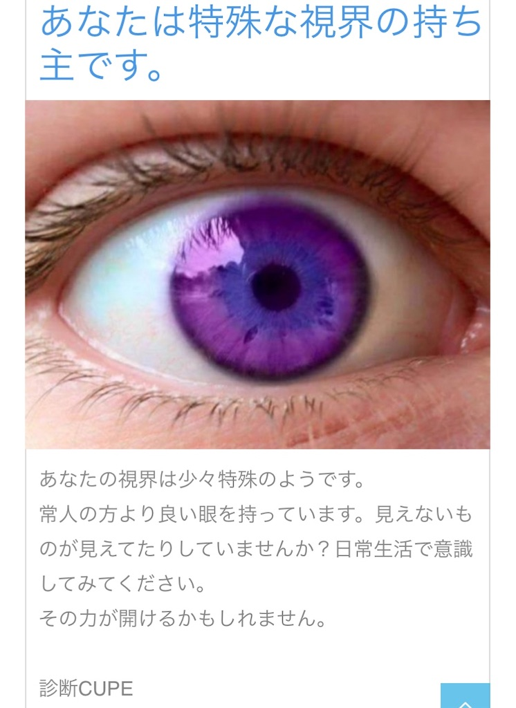 f:id:konkatsu50:20200423203758j:image