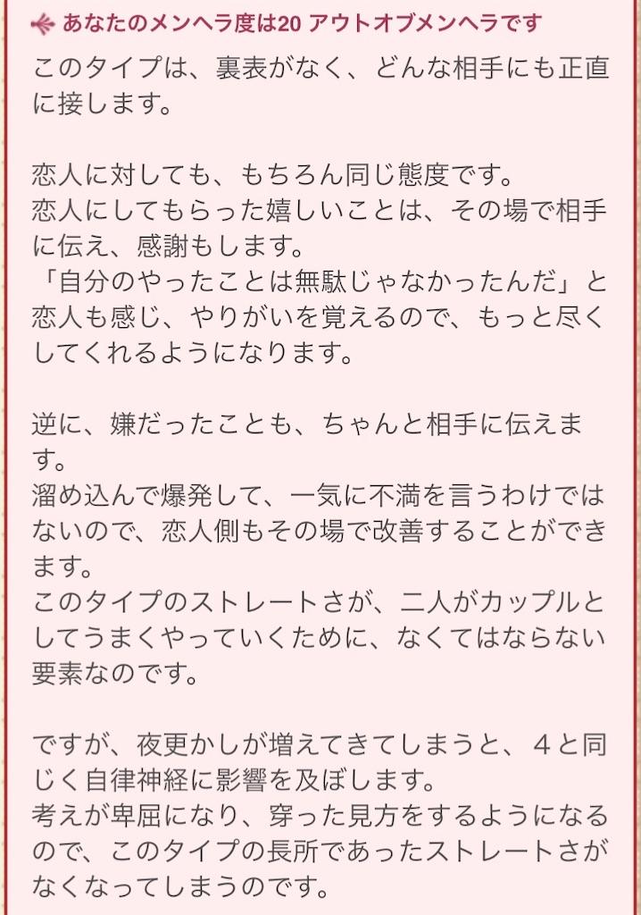 f:id:konkatsu50:20200928212159j:image
