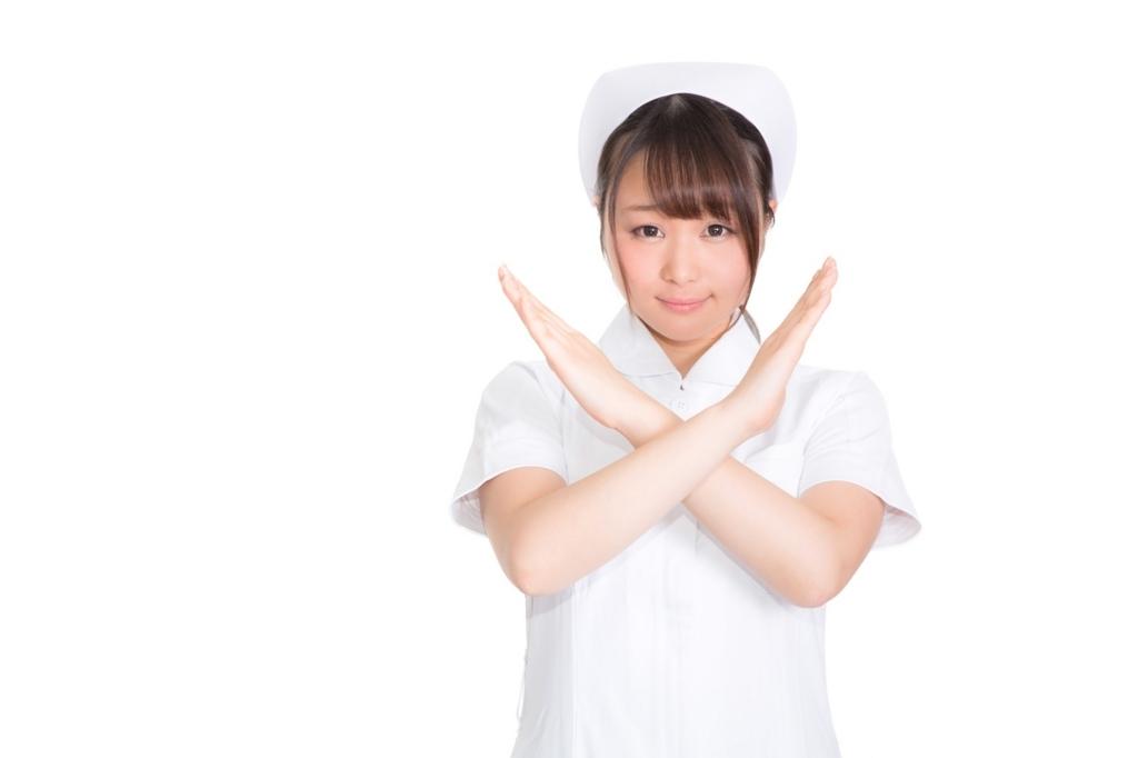 f:id:konkatsuakiko:20180422211548j:plain