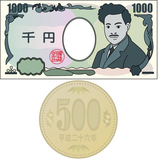 f:id:konkatsuakiko:20180528224801p:plain