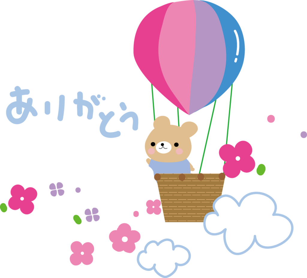 f:id:konkatsuakiko:20180602113024p:plain