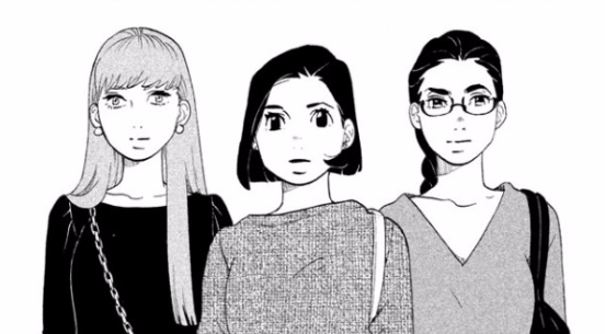 f:id:konkatsuakiko:20180610165544p:plain