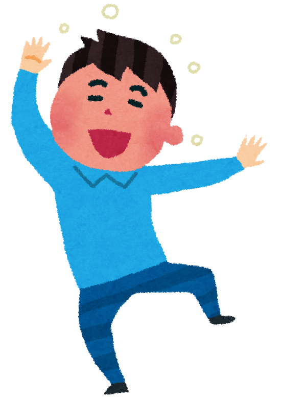 f:id:konkatsuakiko:20180624103539p:plain