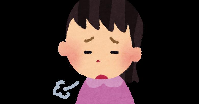 f:id:konkatsuakiko:20180628210354p:plain