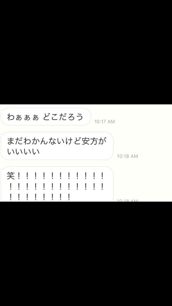 f:id:konkatsuakiko:20180809234219j:plain