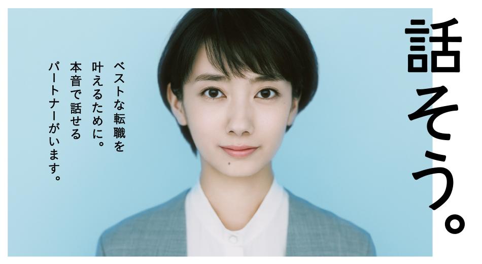 f:id:konkatsuakiko:20180913233855j:plain