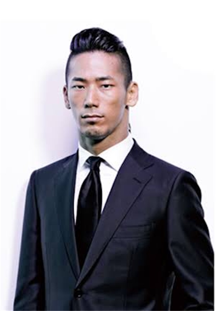 f:id:konkatsuakiko:20181019195403j:image