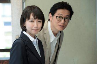 f:id:konkatsuakiko:20181023222706j:plain