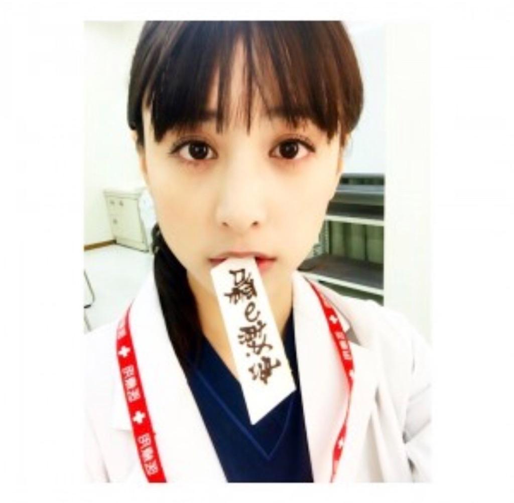 f:id:konkatsuakiko:20181102004208j:image