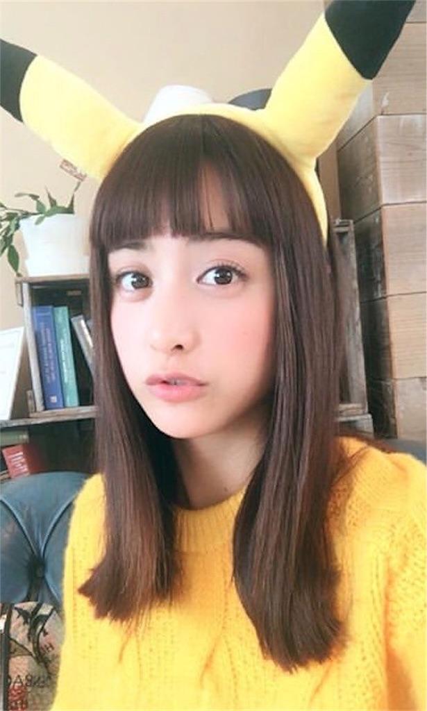 f:id:konkatsuakiko:20181220225852j:image