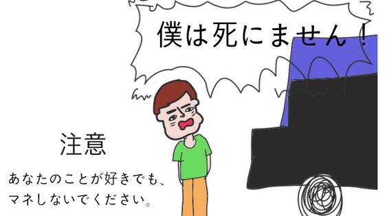 f:id:konkatsuko:20180306190131p:plain