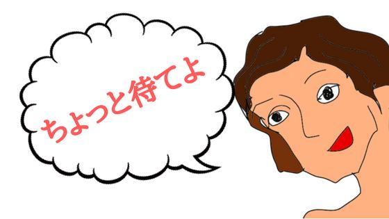 f:id:konkatsuko:20180307100132p:plain