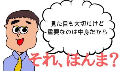 f:id:konkatsuko:20180308114850p:plain