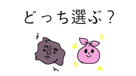f:id:konkatsuko:20180308115311p:plain