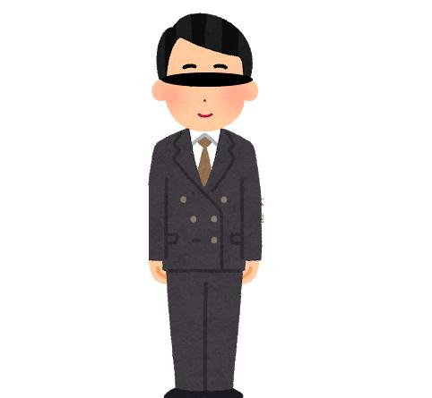 f:id:konkatsuko:20180310144335p:plain