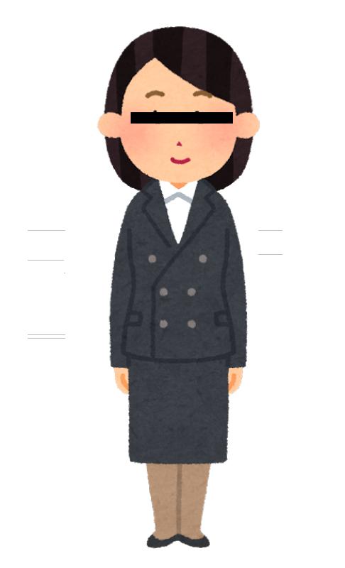 f:id:konkatsuko:20180310145935p:plain