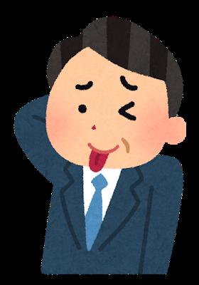 f:id:konkatsuko:20180322102328p:plain