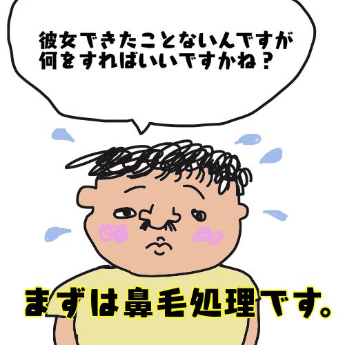 f:id:konkatsuko:20180409125526p:plain