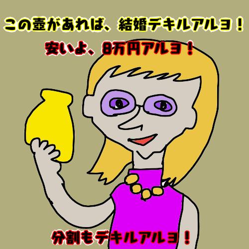 f:id:konkatsuko:20180409130531p:plain