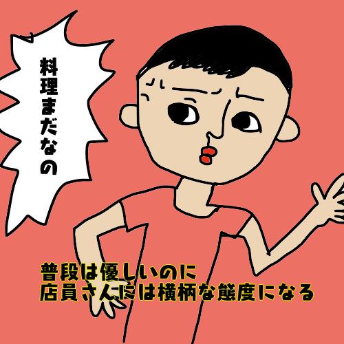 f:id:konkatsuko:20180410071107p:plain