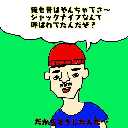 f:id:konkatsuko:20180410071542p:plain