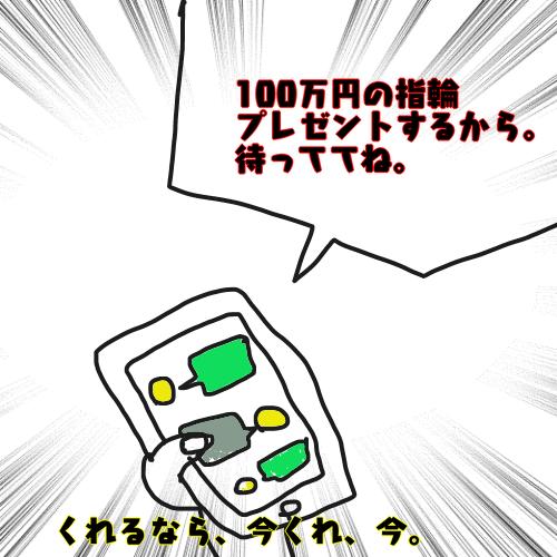 f:id:konkatsuko:20180410072031p:plain
