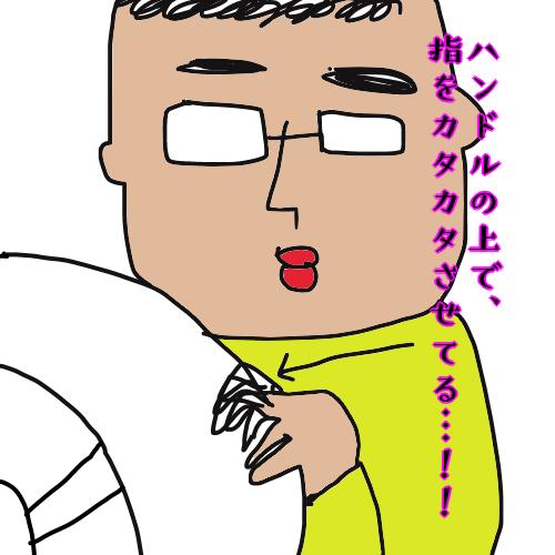 f:id:konkatsuko:20180410073010p:plain