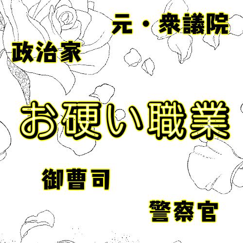 f:id:konkatsuko:20180410145107p:plain