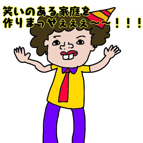 f:id:konkatsuko:20180410145507p:plain