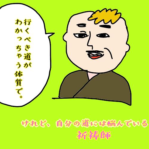 f:id:konkatsuko:20180410150215p:plain