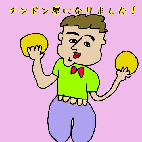 f:id:konkatsuko:20180410152448p:plain
