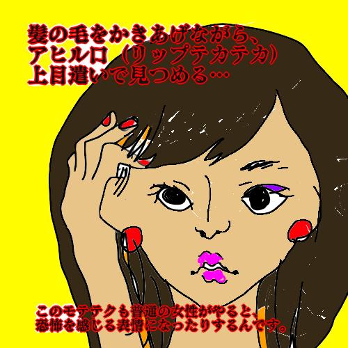f:id:konkatsuko:20180420132041p:plain