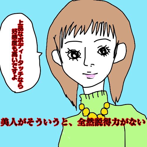 f:id:konkatsuko:20180420151048p:plain