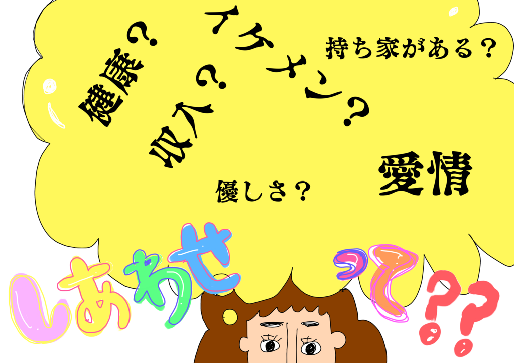 f:id:konkatsuko:20180425110127p:plain