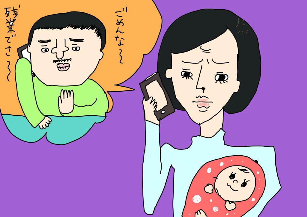 f:id:konkatsuko:20180425110208p:plain