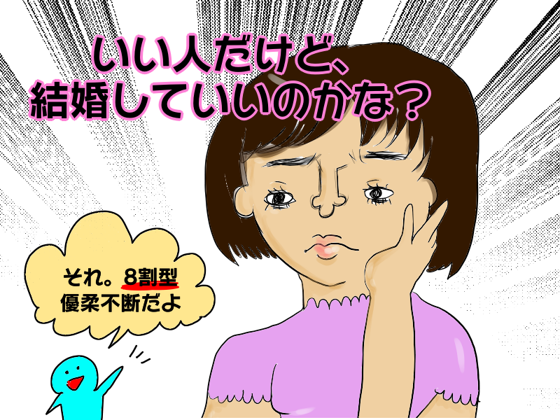 f:id:konkatsuko:20180507163428p:plain